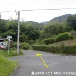 JR白木山駅から白木山登山口に行く途中の十字路