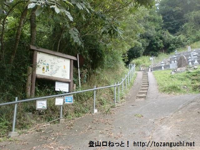 鬼ヶ城山・白木山の上深川登山口にアクセスする方法