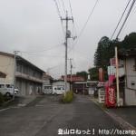 JR志和口駅前の車道