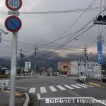 JR志和口駅の東側にある小越の交差点