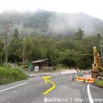 県道46号線から鎌倉寺山の南登山口および牛岩登山口に向かう林道に入るところ