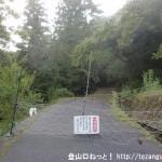 鎌倉寺山の牛岩登山口手前の林道ゲート