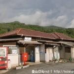 JR井原市駅