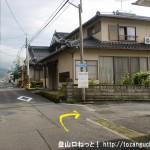 JR井原市駅前の車道から県道の方に出る道に入るところ
