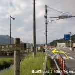 県道37号線の井原大橋前の交差点