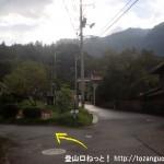 神ノ倉山登山口手前の分岐地点