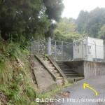 神ノ倉山登山口