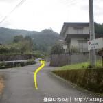 鍋谷城址の登山口に行く途中の十字路