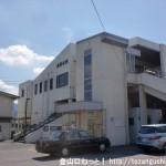 JR海田市駅
