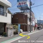 海田市駅北口前から路地に入るところ