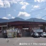 JR安芸中野駅
