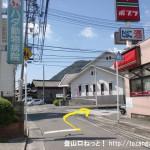 安芸中野駅西側にあるポプラ(コンビニ)前