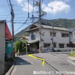 安芸中野駅から日浦山の影登山口に行く途中の路地に入るところ