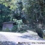 日浦山の影登山口