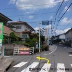 県道274号線から中野小学校・瀬野川中学校方面に向かう道に入るT字路