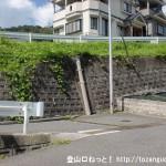 瀬野川中学校の入口前から坂道に入る