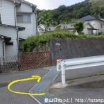 瀬野川中学校の入口前から坂道に入ってすぐ右に曲がる
