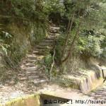 蓮華寺山の龍心寺側登山口
