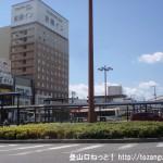 JR西条駅前バス停(芸陽バス)