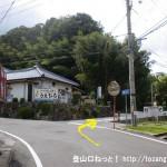 国道375号線の寺郷交差点のすぐ横にある三差路
