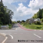 国道375号線の寺郷交差点のすぐ横にある三差路の先の国道375号線のバイパスに出合う所