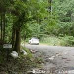 県央の森の鷹ノ巣山登山口の駐車場前