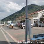 JR河内駅前バス停