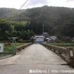 JR河内駅南側に架かる城渡橋