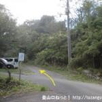 JR河内駅から竹林寺に向かう途中にある竹林寺ハイキングコースの入口のすぐ上の分岐地点