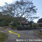JR河内駅から竹林寺に向かう途中で林道に入るところ
