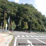 JR入野駅前の入野駅前交差点