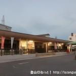 JR竹原駅と竹原駅前バス停