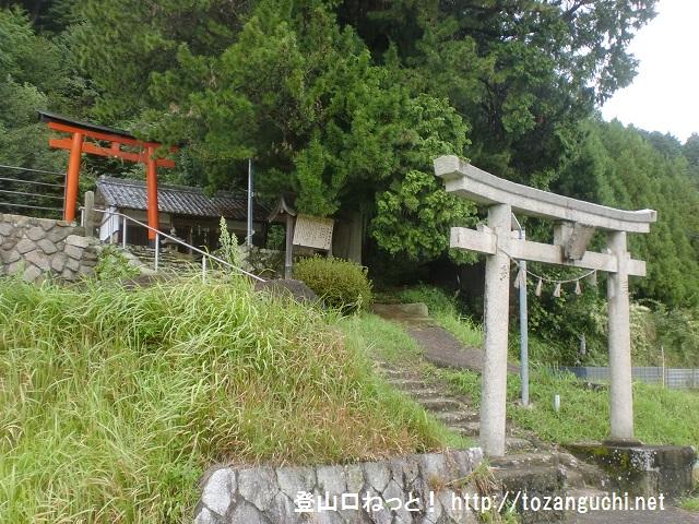 額井岳の登山口 十八神社にバスと徒歩でアクセスする方法