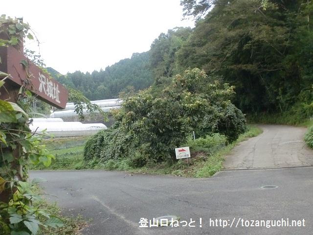伊那佐山・沢城跡の登山口 大貝にアクセスする方法