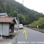 瀧野バス停から投石の滝の方に進む