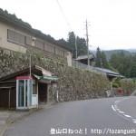 高見登山口バス停(東吉野村コミュニティバス)