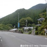 高見登山口バス停から高見山登山口の前の車道を見る