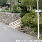 高見山登山口の登山道入口前
