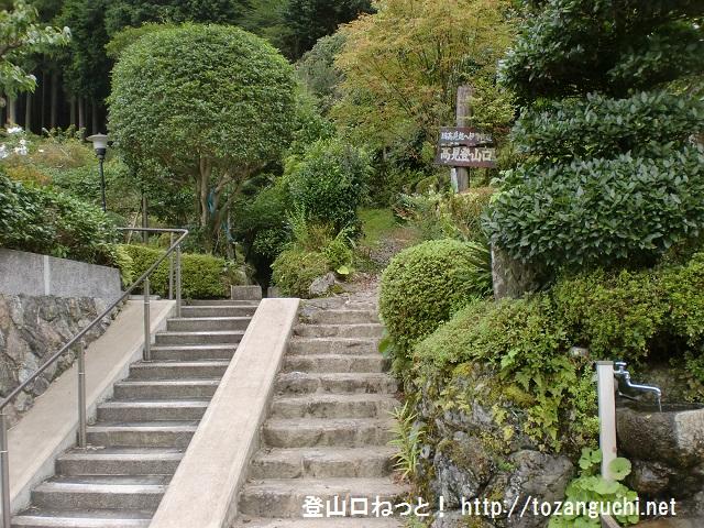高見山の高見山登山口(東吉野村)