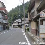 鷲家バス停(奈良交通)