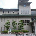 東吉野村役場前バス停(奈良交通)