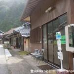 大又口バス停(東吉野村コミュニティバス)