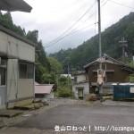 大又バス停(東吉野村コミュニティバス)