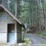 大又から明神岳の登山口に向かう途中の林道にある公衆トイレ前