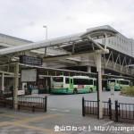 JR高槻駅北口バスのりば
