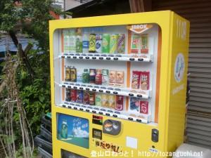 JR志和口駅前の志和口ショップ前にある自動販売機