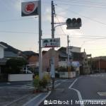 JR忠海駅の東にある興亜橋を渡ってすぐ左折するところ