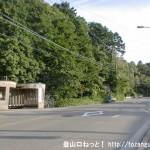 原立石バス停(高槻市営バス)