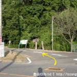 原立石バス停横の本山寺に向かう小路に入るところ