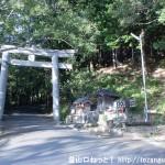上峰山寺に行く途中にある鳥居前